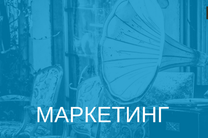 [ПОДКАСТ] Курс Бизнес за учители, Модул 4: Маркетинг