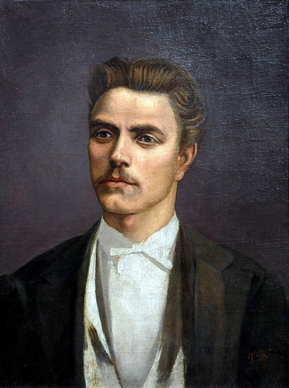Портрет на Васил Левски от Георги Данчов