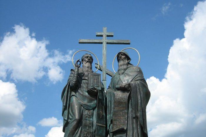 БАН и МАНИ отбелязват заедно в София Деня на св. св. Кирил и Методий