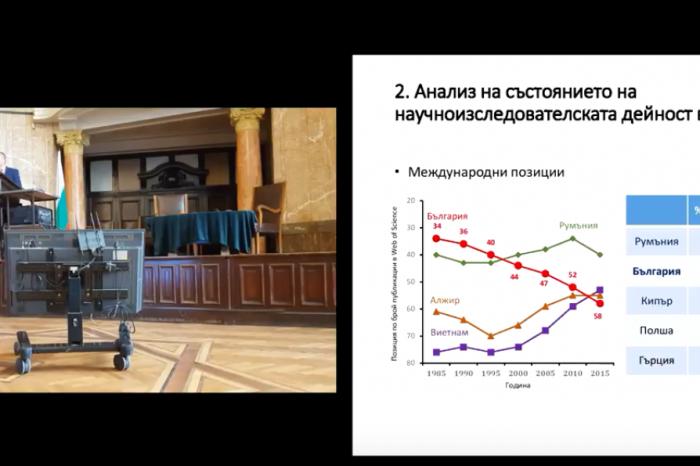 [ПОДКАСТ] Георги Вайсилов: Националната стратегия за развитие на научните изследвания 2017-2030