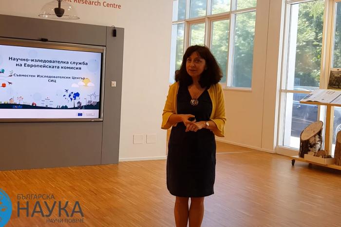 [ПОДКАСТ] Чарлина Вичева: Съвместен научноизследователски център (JRC)