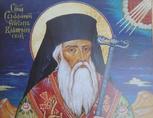 """Софроний Врачански – 205 години от кончината на националния будител. Възрожденска летопис за човека и неговото """"смутно"""" време"""