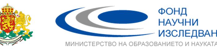 """Фонд """"Научни изследвания"""" набира проекти по програма за двустранно сътрудничество България - Русия"""