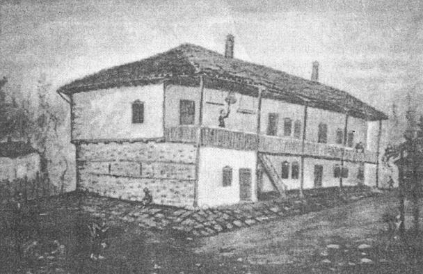 Старото Възнесенско училище