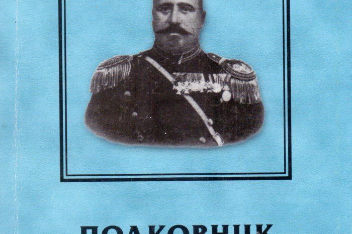 Полковник Христо Гюлмезов – един от първите и най-видни командири на 23-ти пехотен Шипченски полк в неговата 130-годишна история