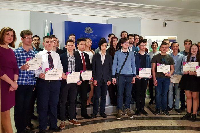 """Награждаване на Националния конкурс """"Млади таланти"""" 2019 г."""