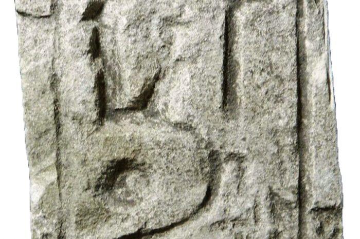 Фрагмент от релеф на Рамзес II