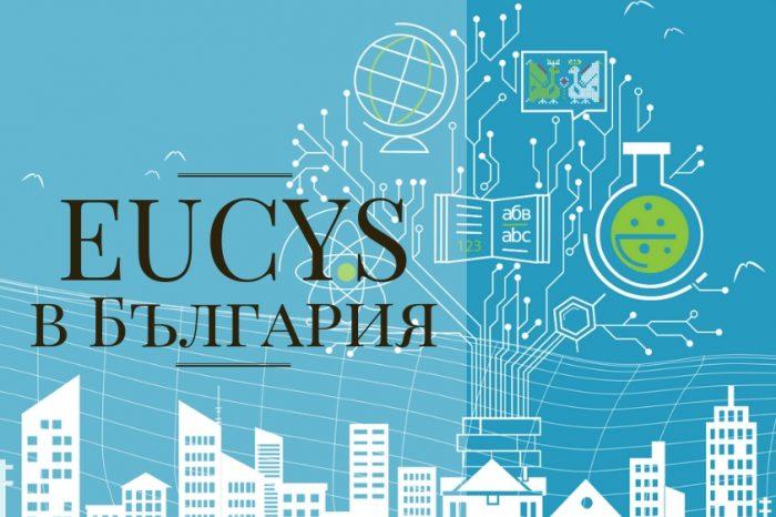 Как и защо доц. Станислав Харизанов подготвя участниците ни за EUCYS 2019