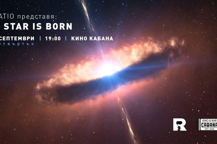 За състава на звездите и звездния произход на хората – в следващото събитие на Ratio