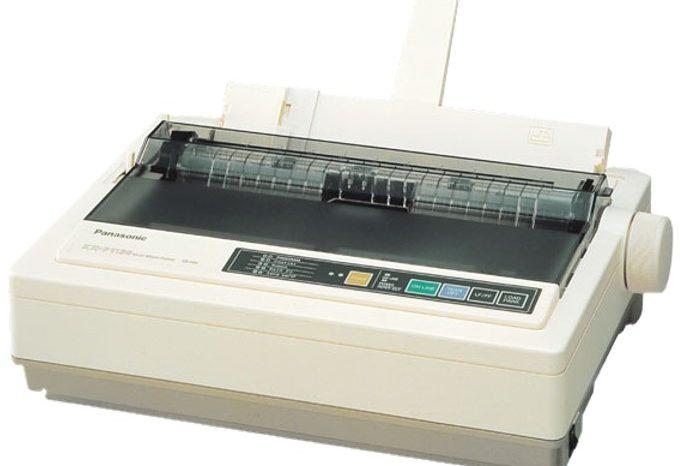 Общи сведения за принтерите