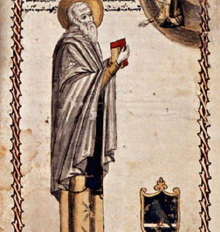 [АУДИО] Образованието на ромеите (VIII – XV в.). Първа част