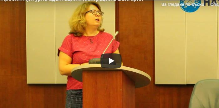 Проект: Културна адаптация и имиграция в България