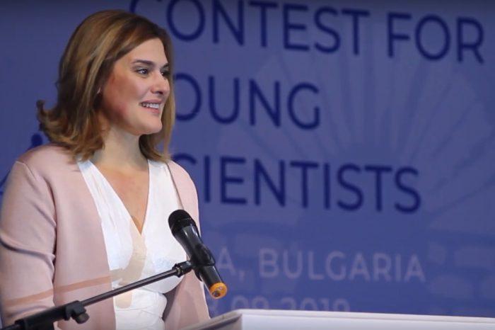 [ВИДЕО] Откриване на EUCYS 2019 в България