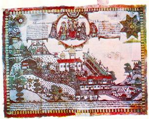 """Цикъл: """"На ползу роду болгарскому"""": Най-състоятелният частен колекционер през Възраждането е от Враца"""
