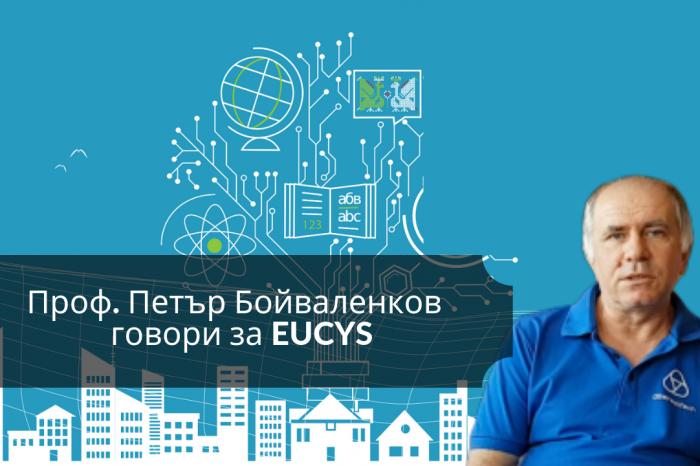 Проф. Петър Бойваленков от Института по математика и информатика за EUCYS