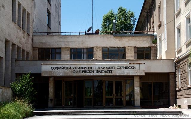 Есенен ден на отворените врати във Физическия факултет на Софийския университет