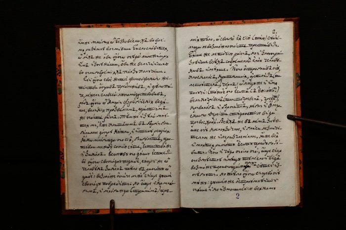 """Византийското съчинение """"Животът на Езоп"""""""