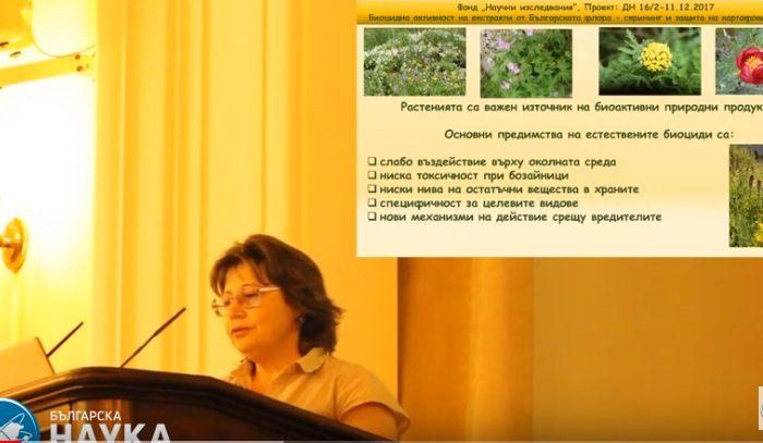 Проект: Биоцидна активност на екстракти от Български растения - скрининг и защита на насаждения от картофи