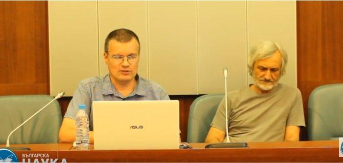 Проект: Съвременни въздействия на глобалните промени върху еволюцията на карста (на базата на интегрирания мониторинг в моделни карстови геосистеми в България)