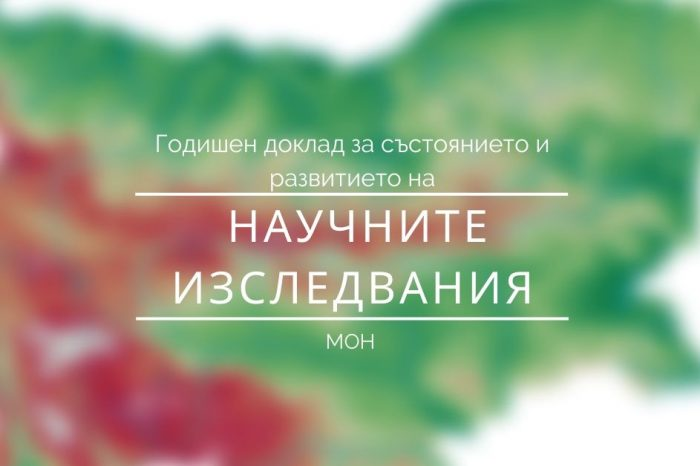 """Резултати от дейността на Великотърновския университет """"Св. Св. Кирил и Методий"""" (2017-2018)"""