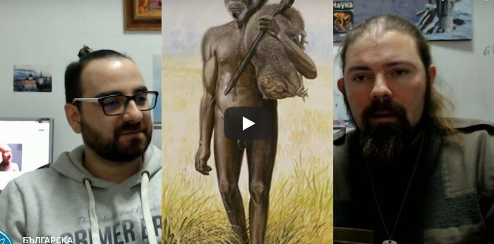 Палеолитната битка за Европа - Неандерталци срещу Кроманьонци - влог/подкаст