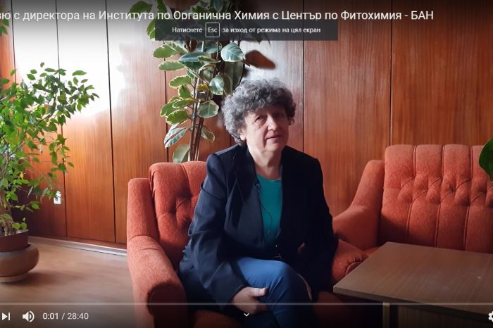 Интервю с директора на Института по Органична Химия с Център по Фитохимия - БАН