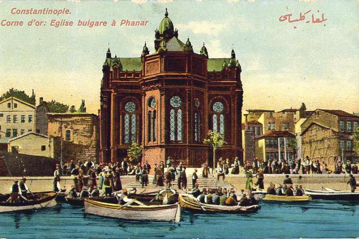 150 години от учредяването на Българската екзархия - влог/подкаст