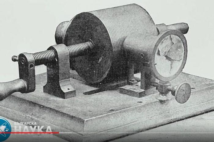 Томас Едисън и изобретяването на фонографа - влог/подкаст