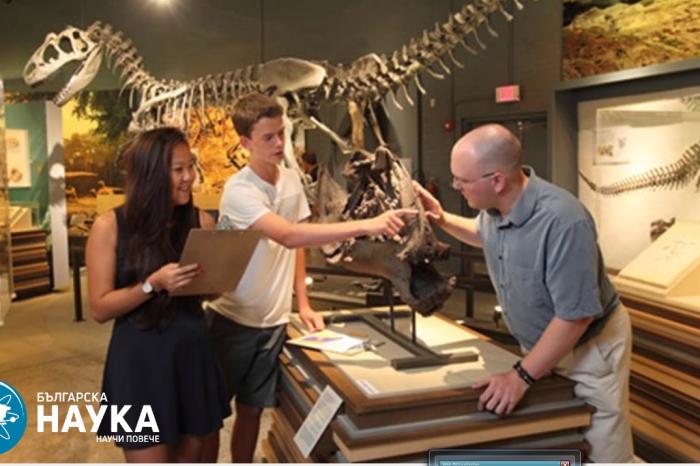 Палеонтология и рисуване на динозаври