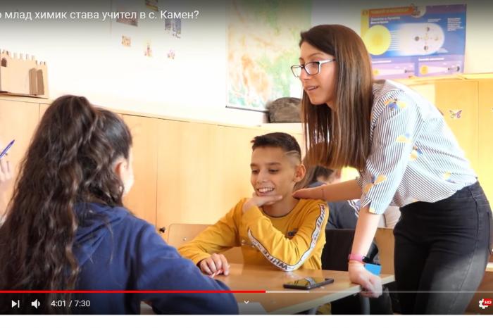 Защо млад химик става учител в с. Камен? - влог/подкаст