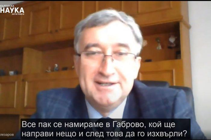 Интервю субтитри (Илия Железаров) - от брой 130