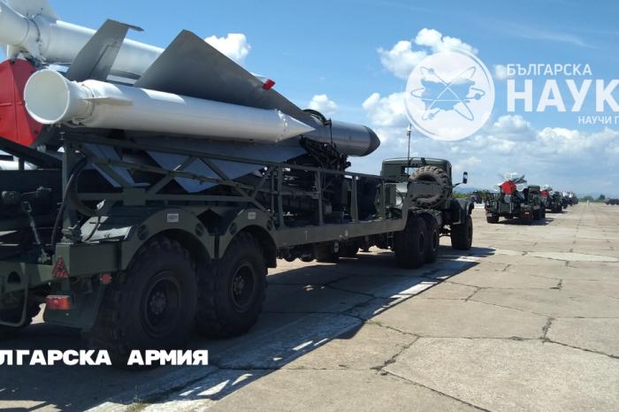 Специализиран брой посветен на Българската армия