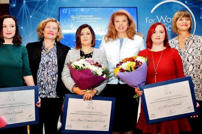 """Дамите учени имат още 1 месец да кандидатстват за престижната награда """"За жените в науката"""" от 5000 евро"""