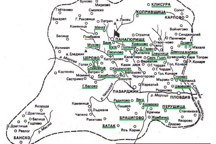 """Цикъл: """"Заветите на Априлци 1876 г."""", част 11 : Стрелча – огнище на българщината"""