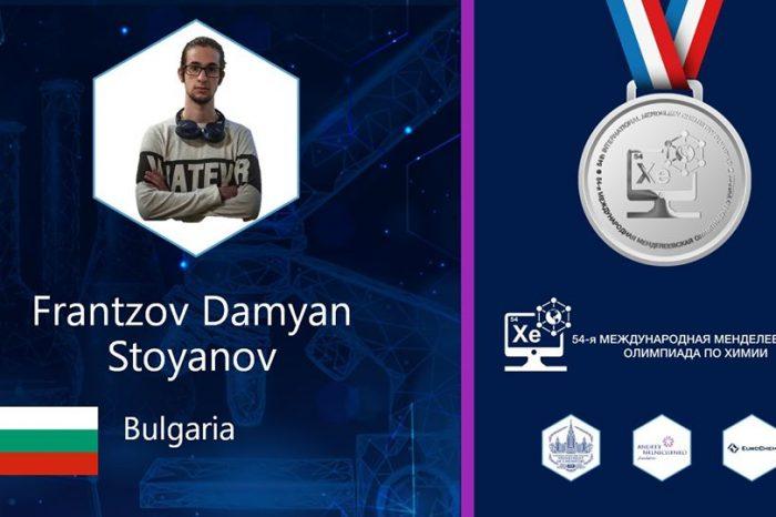 Два сребърни медала спечелиха химиците ни на виртуалната Менделеевска олимпиада, 2020