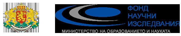 """Фонд """"Научни изследвания"""" финансира с 1,7 млн. лв. проекти за  научни изследвания, свързани с пандемията от коронавирус"""