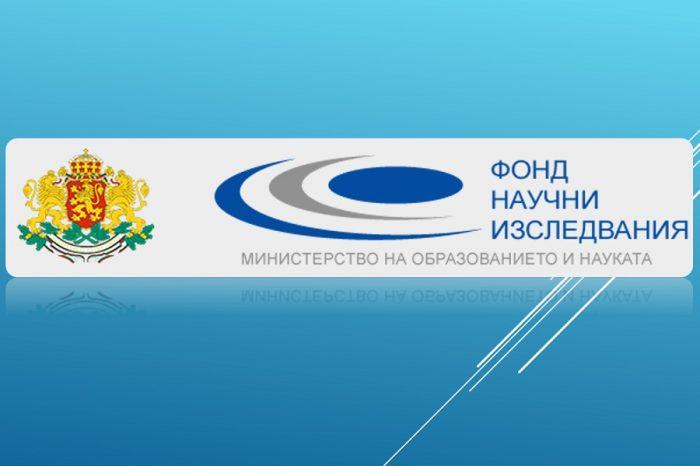 Нови конкурси на ФНИ ще подкрепят фундаментални научни изследвания в България и ще привлекат перспективни учени с международни резултати у нас