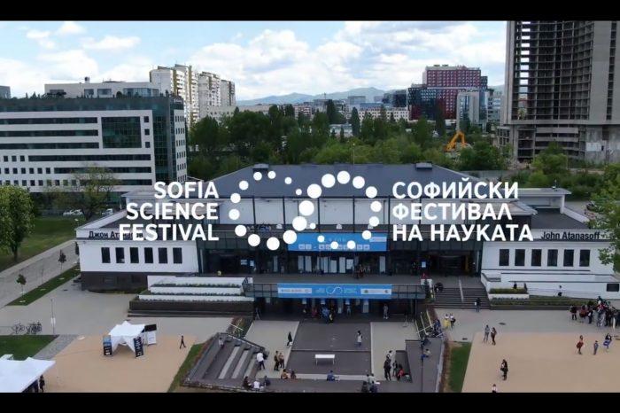 [ПОДКАСТ] Какво да очакваме на Софийски Фестивал на Науката в събота и неделя?