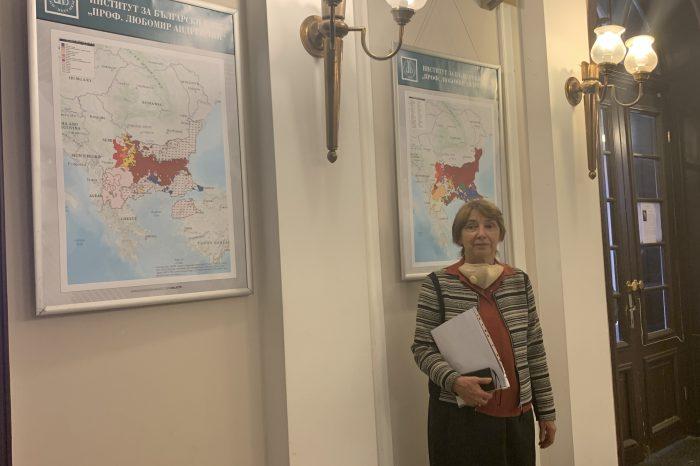 Д-р Лучия Антонова-Василева: Коренно трябва да се промени отношението към финансирането на науката