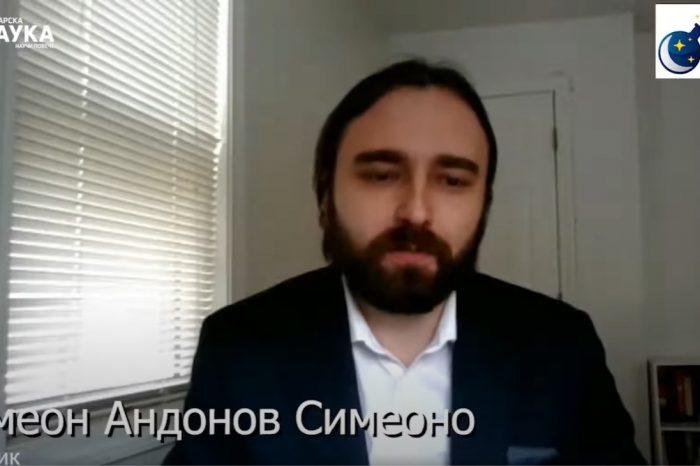 [ПОДКАСТ] Симеон Симеонов - от немската гимназия до Америка