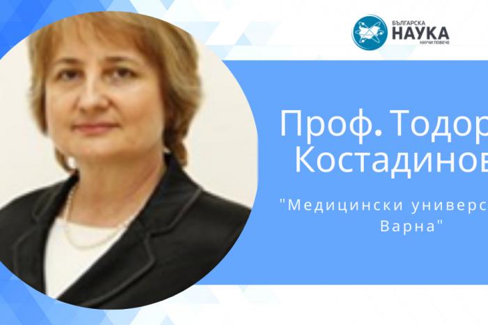 Интервю с проф. Тодорка Костадинова от Медицински университет – Варна