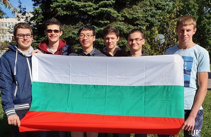 Трето място за България на Балканската олимпиада по математика 2020