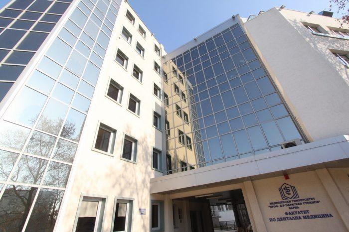 Медицински университет-Варна - Интеграция в Европейското изследователско пространство