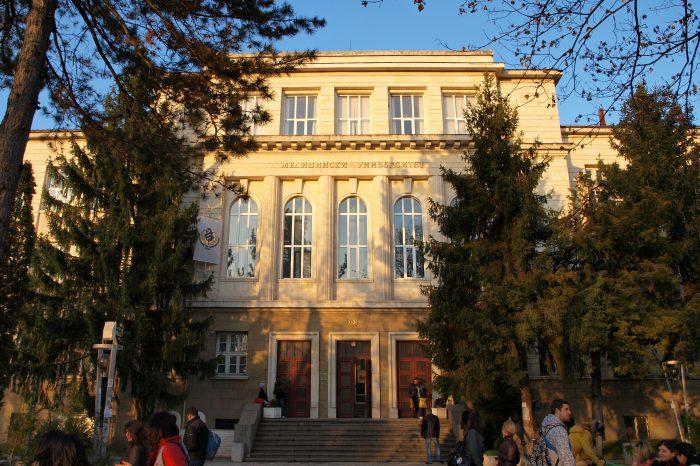 Отчет за научноизследователската дейност в Медицински университет – Плевен през 2019 г.