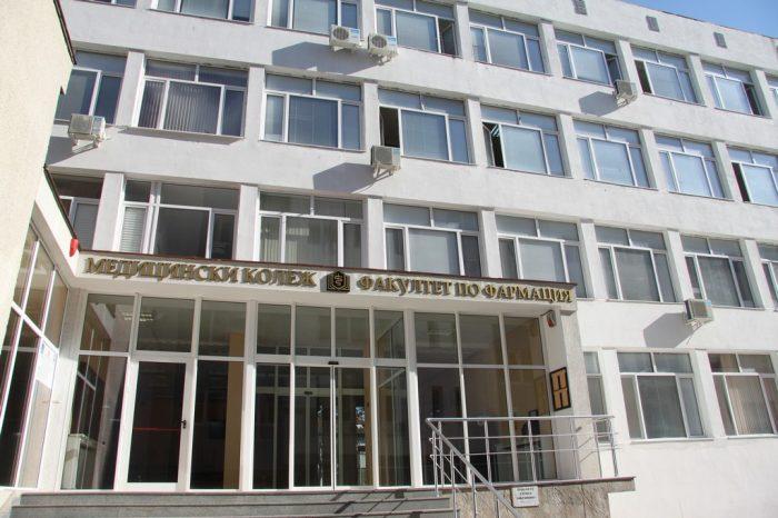 Медицински университет-Варна - Човешки ресурси