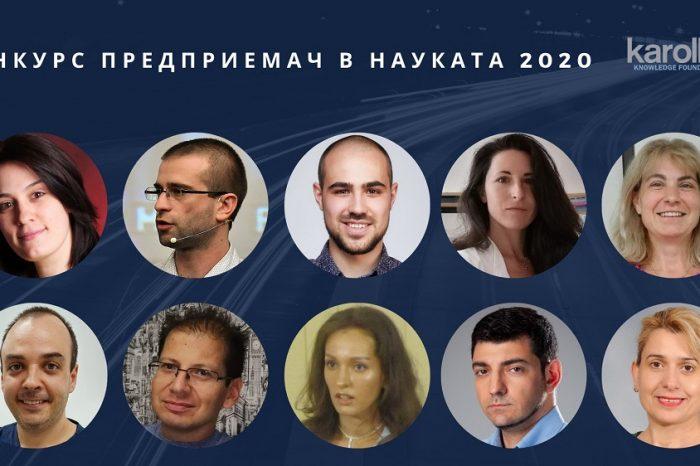 10 учени в надпревара за 30000 лв. награда Предприемач в науката