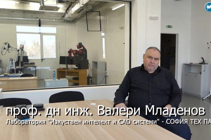 """[ПОДКАСТ] Лаборатория """"Изкуствен интелект и CAD системи"""" - СОФИЯ ТЕХ ПАРК"""