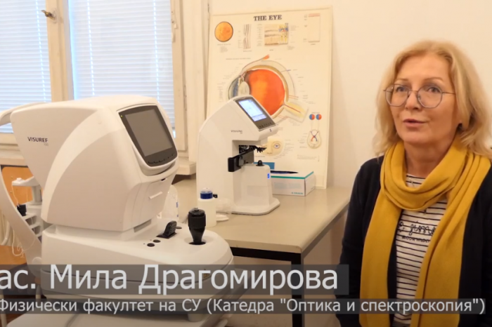 Какво представлява оптометрията   ас. Мила Драгомирова - видео/подкаст