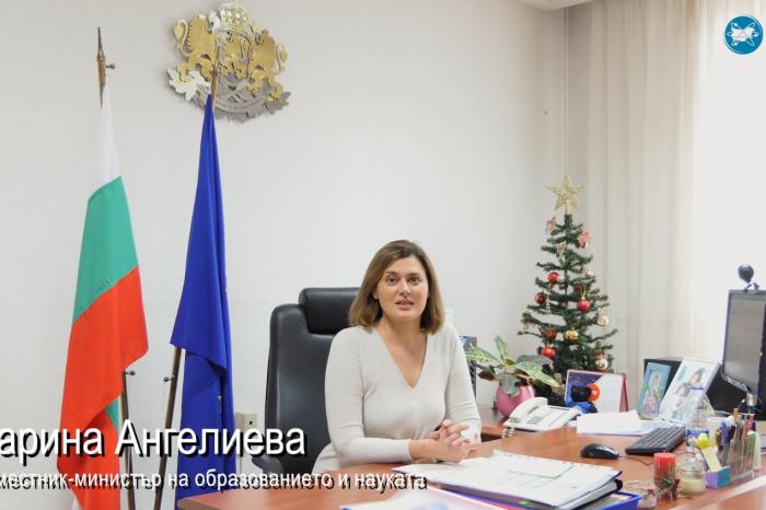Какво свърши МОН за науката в България през 2020 г.