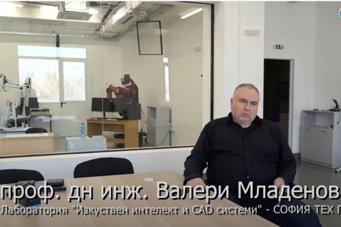 """Лаборатория """"Изкуствен интелект и CAD системи"""" - СТП"""